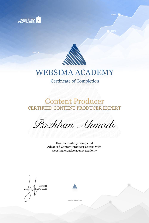 گواهی شرکت در دوره کارگاه عملی تولید محتوا برای پژهان احمدی