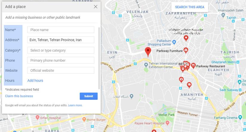 ثبت یک موقعیت جدید بر روی نقشه گوگل