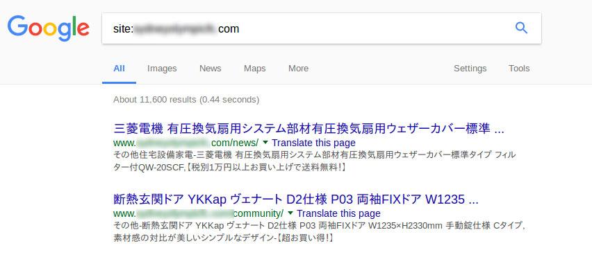 نمایش نتایج یک سایت هک شده با تکنیک parasite hosting در نتایج گوگل