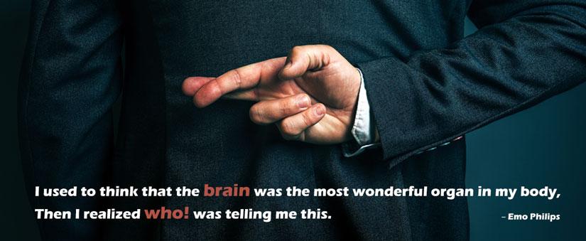 مغز انسان به ما دروغ میگوید