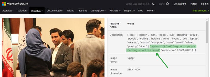 نمونه ای از بررسی تصویر برای تعیین موضوع و کلمه کلیدی توسط ابزار Microsoft