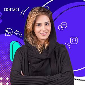 شیما فقیه پور - مشاور و پشتیبانی