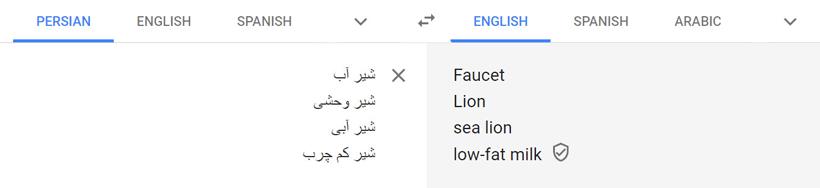 تاثیر الگوریتم برت بر درک گوگل از مفهوم کلمات